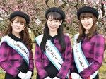 稲沢市キャンペーン・レディー 2018年3月梅まつり