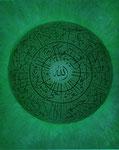 緑の宇宙 (The Green Cosmos)