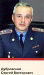 служил начальником 1997-2000