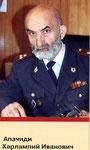 служил начальником 1987-1996