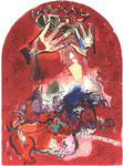 """""""Juda"""", Farblithographie von Charles Sorlier nach Chagalls Entwürfen zu den Glasfenstern von Jerusalem, 1962"""