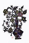 ⑤和花<風船かずら・日々草>