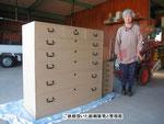 富加町より総桐箪笥制作を依頼され納品して来ました。