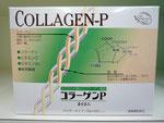 コラーゲンP