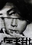 Klein William, Affiche de cinéma, Tokyo, 1961, 40 x 30 cm. Photographie