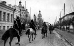 1944-й. Партизани в центрі міста.
