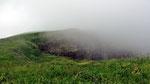 Mittwoch: Die Cliffs of Moher, leider versteckt hinter einem Neblvorhang.