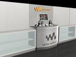 Verkaufsdisplay für Sony Walkman in Zusammenarbeit mit die Guerillaz und x-opia