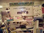 「mili's」の看板
