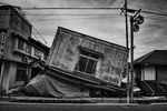 "Odaka Fukushima ""No-Go Zone"", Giappone"