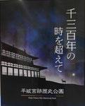 神戸市長賞 (株)第一工芸(兵庫)