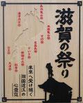 京都府知事賞 (株)アド工芸(京都)