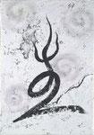 『生きる』  2012  サムホール(22.7×15.8cm)  キャンバス.   アクリル.   モデリングペースト.   砂.   藁.   墨汁