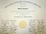 アメリカ内科専門医証