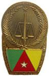 Камерун. Национальная жандармерия. ЦЕНА 550 руб.