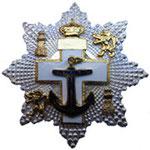 Крест Первого Класса с белым отличием. Награждали офицеров и адмиралов флота за выдающиеся заслуги. 1977-95гг. ЦЕНА 2500 руб.