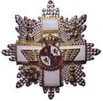 Крест Первого класса с белым отличием. Награждали офицеров и генералов авиации за выдающиеся заслуги. 1977-1995гг. ЦЕНА 2500 руб.