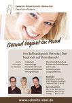 1/1 Anzeige | Layout, RZ | Kunde: Zahnarztpraxis Schmitz & Ebel