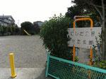 西田2号児童公園