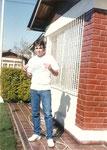 Maipu Chile 1988