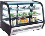 Vitrine réfrigérée à poser 885x575x685  160 litres Montpellier
