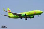 Boeing 737 Next Gen - MSN 28243 - VP-BQF  - Sibir Airlines S7
