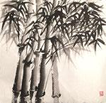 Bambus, Chin. Tusche