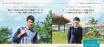 ◎「琉球大学」2018年度版 大学案内パンフレット  在学生、卒業生など撮影 http://www.u-ryukyu.ac.jp/admission/nyushi/guide2018/pdf/02-11.pdf