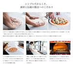 [ピッツエリア バール アリッチャ]飲食店ホームページ用写真撮影 http://ariccia.jp