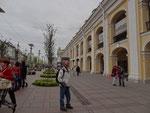 Einkaufzentrum- Newskij Prospekt