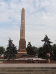Denkmal mit ewigen Feuer