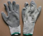 Model C1035NH (Fleece Liner + Crinkle Coating)