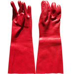 Model C2100-45 PVC Gloves, 45cm Length