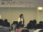 浦和法人会租税教育後にプリザーブドフラワー講習会開催 鈴木