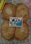 懐かしい故郷の味「天ぷら」(タマネギの入っています)。
