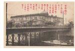 日本銀行大阪支店(M36)