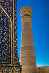Kalyan Minaret (Great Minaret) is the main symboi of sacred Bukhara. 9 m in diameter at its base, tapering to 6m at the top. Inside the tower is a spiral staircase having 104 steps. Total height of the minaret is 45.6m