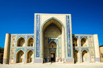 Ulugbek Madrassah (1417) was the first of three madrassah, constructed at grandson of Amir Temur, Uiugbeg (died in 1449)