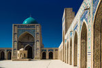 Since that time, except for Soviet time, it has operated as cathedral mosque of Bukhara