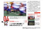 Digital Camera Magazine 201410
