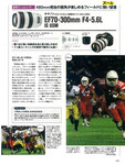 Canon EOS 7D Mark II Perfect Guide by Digital Camera Magazine