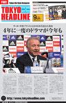Tokyo Headline 618