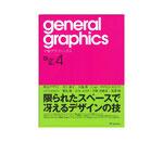 デザインファイリングブック │小型グラフィックス│2009.3.1