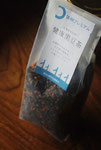 お茶▶信州・松川村「健康黒豆茶」。安曇野の台地が育てた黒豆と玄米と、緑茶・玄米をブレンドした香ばしいお茶です
