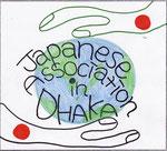 No.3 戸田初音さん(中3) 「世界をまたいで日本とバングラが手を結ぶ」をテーマに絵を描きました。