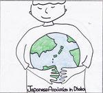 No.4 戸田初音さん(中3) 世界を包むように日本とバングラがよりそう!! そんなイメージで描きました。