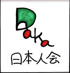 No.35 匿名希望さん(会員)
