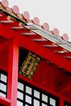 色鮮やかな朱と黒の神社。重みのある扁額が美しい。