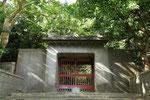 大嶽(ウフタキ)の門