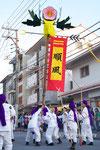17-0019 首里 赤田町子供会「順風」
